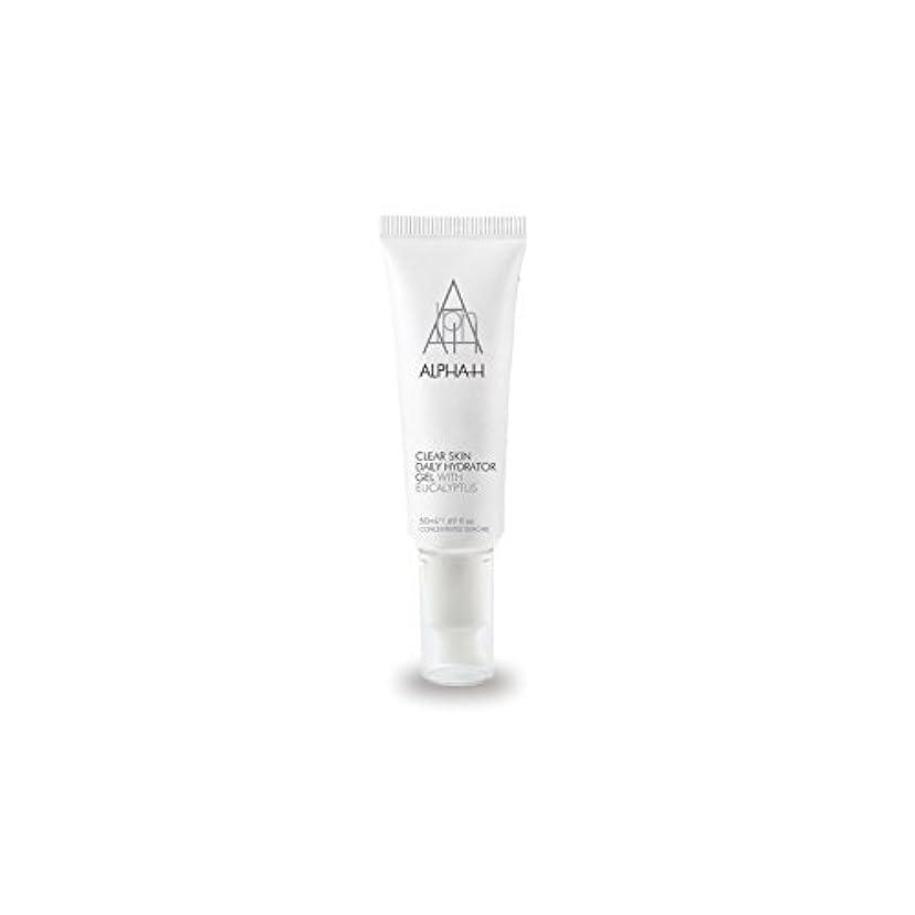 鎖座標リテラシーAlpha-H Clear Skin Daily Hydrator Gel (50ml) - アルファクリア皮膚毎日ハイドレーターゲル(50)中 [並行輸入品]