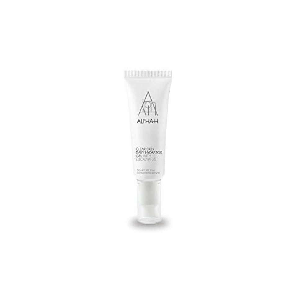 パステル前書き礼拝Alpha-H Clear Skin Daily Hydrator Gel (50ml) (Pack of 6) - アルファクリア皮膚毎日ハイドレーターゲル(50)中 x6 [並行輸入品]