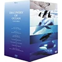 Discovery of Ocean -ディスカバリー・オブ・オーシャン- DVD-BOX