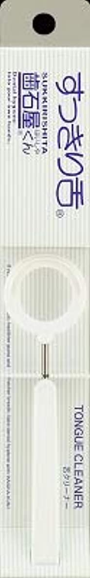 火曜日ネブナラーバー【まとめ買い】歯石屋くん すっきり舌ホワイト ×3個