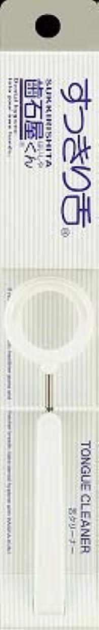 駐地ラフトカラス【まとめ買い】歯石屋くん すっきり舌ホワイト ×3個