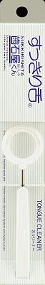 電池内部アーティファクト【まとめ買い】歯石屋くん すっきり舌ホワイト ×3個