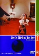 イジー・トルンカの世界I「『手』その他の短篇」 [DVD]の詳細を見る