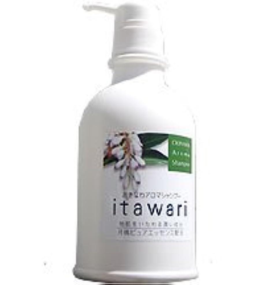 直接言うまでもなく一時的おきなわアロマシャンプー「itawari(いたわり)」 [500ml]