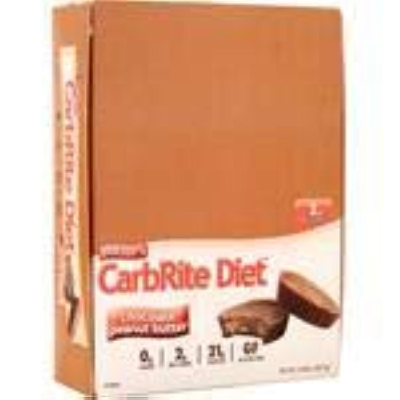放散する管理反響するドクターズダイエット?カーボライトバー?チョコレートピーナッツバター 12本 2個パック