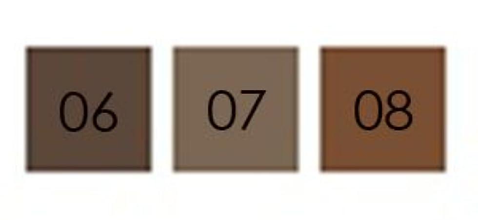 褐色発明する照らすマモンド Mamonde パンパン ヘア シャドウ 06.Baby Hair [海外直送品][並行輸入品]