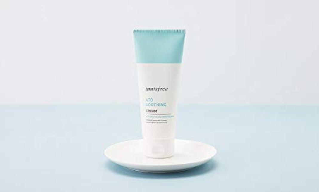 測る蘇生する千[イニスフリー.innisfree](公式)アートスージングクリーム150mL( '2019)/ Ato soothing Cream