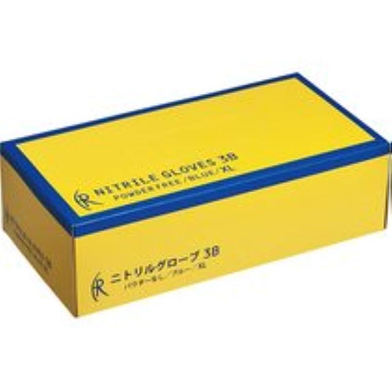 黒湿ったマインドファーストレイト ニトリルグローブ3B パウダーフリー XL FR-5664 1箱(200枚)