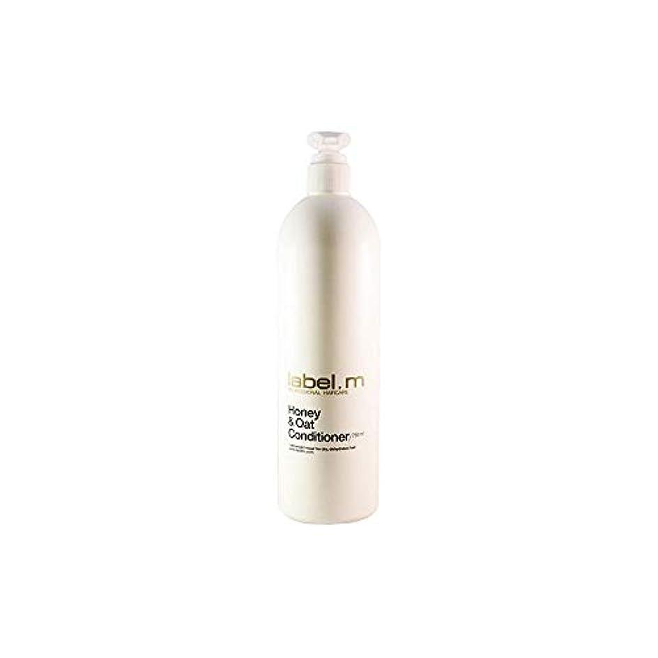 発明する受け入れるグリースLabel.M Professional Haircare Label.mハチミツとオーツConditoner 25.36オンス