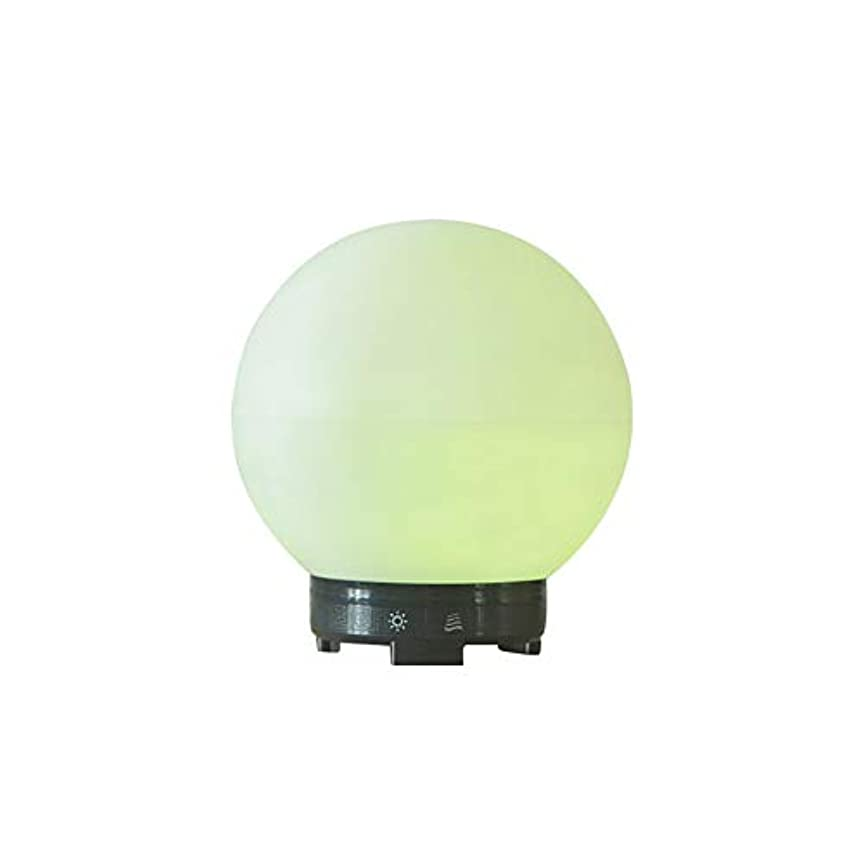 断線腰テナントエッセンシャルオイルディフューザーと加湿器、ミストエッセンシャルオイルアロマ加湿器用の超音波アロマディフューザー、7色LEDライト