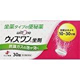 【第3類医薬品】ウィズワン坐剤 30個 ×4