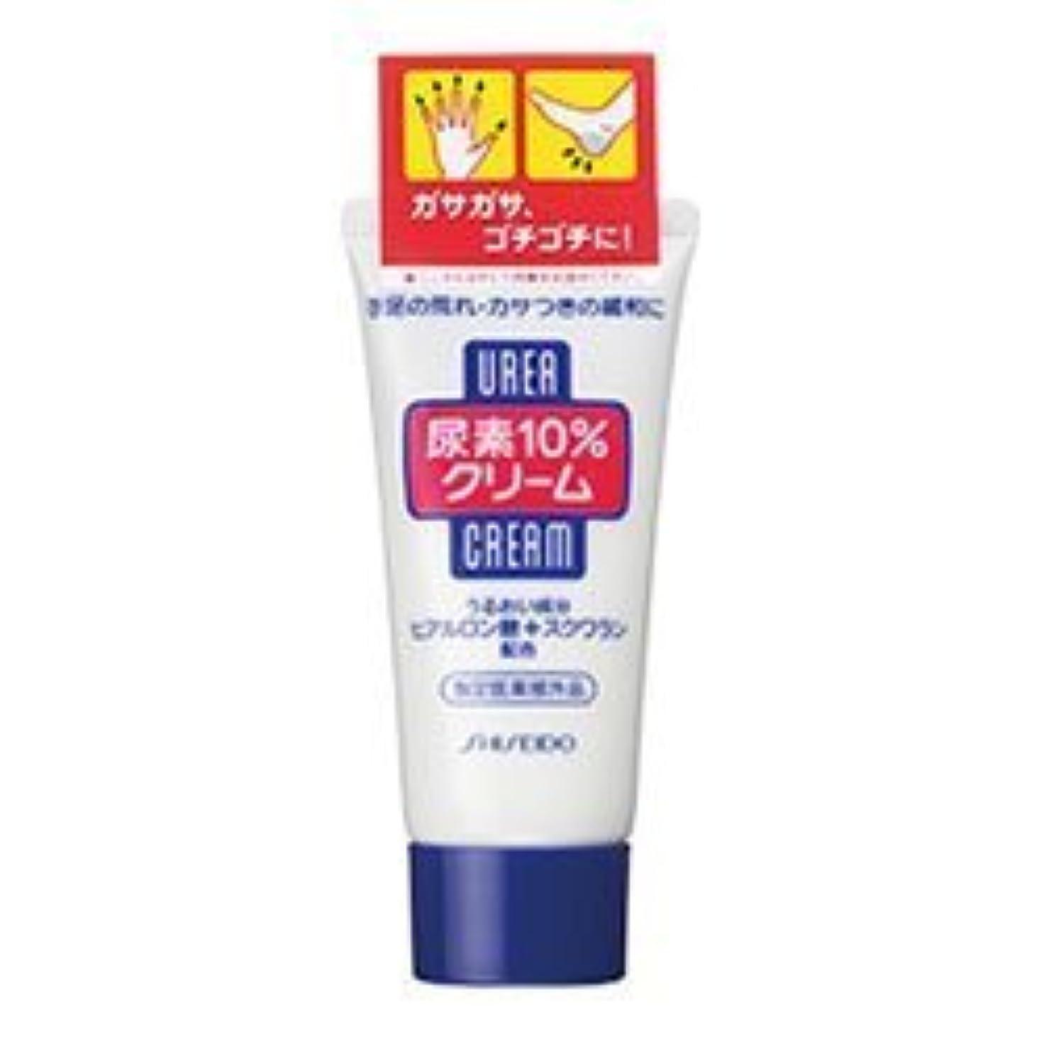 【エフティ資生堂】ハンド?尿素シリーズ 尿素10%クリーム (チューブ) 60g☆☆ ×10個セット