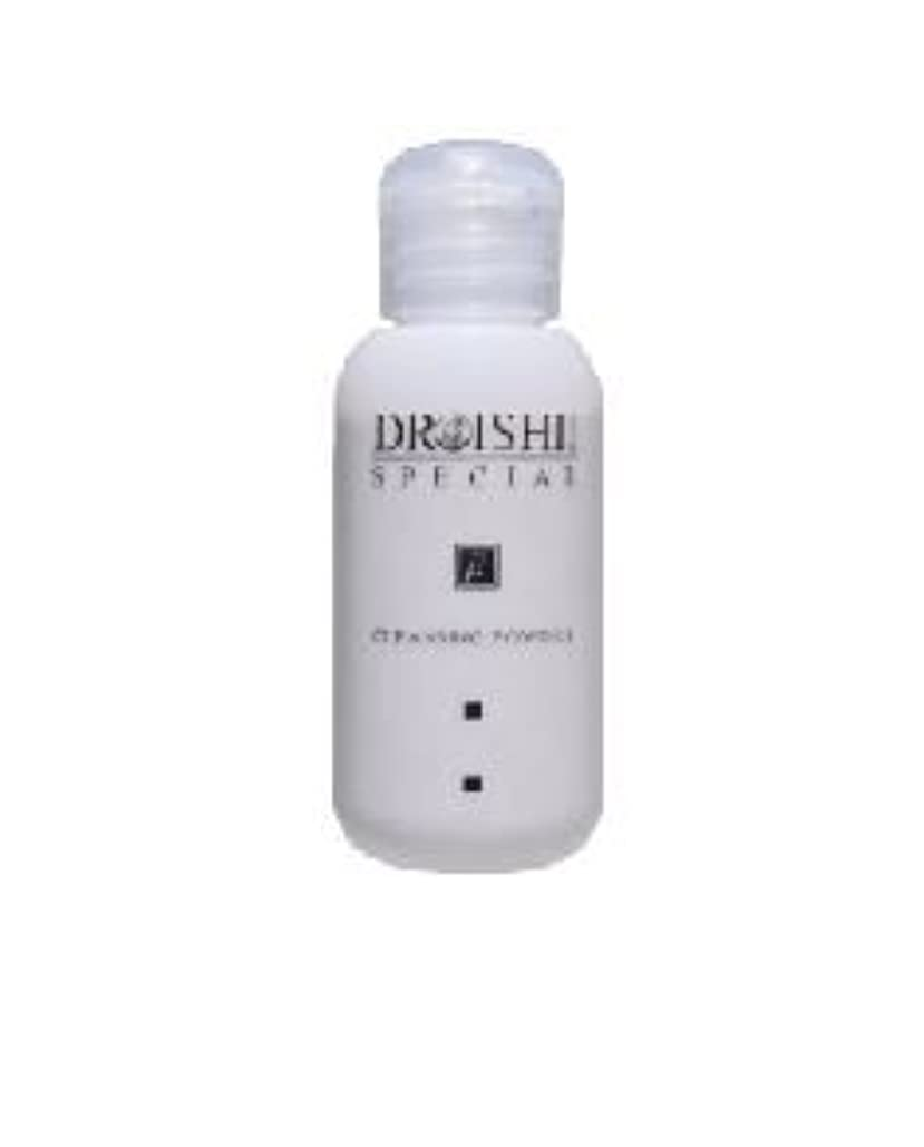 起点縁石可能にする〔MD化粧品〕DR ISHII SPECIAL β クレンジングパウダー(洗顔パウダー) 15g×2本入