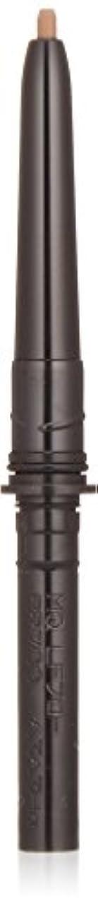 温室ロマンス罰マキアージュ ラスティングフォギーブロー BR700 ライトブラウン (カートリッジ) (ウォータープルーフ) 0.12g