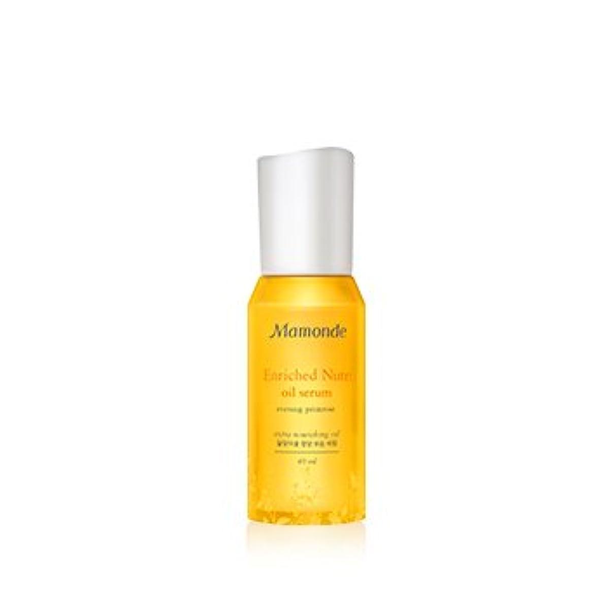 レイア規制する約束する[New] Mamonde Enriched Nutri Oil Serum 40ml/マモンド エンリッチド ニュートリ オイル セラム 40ml [並行輸入品]