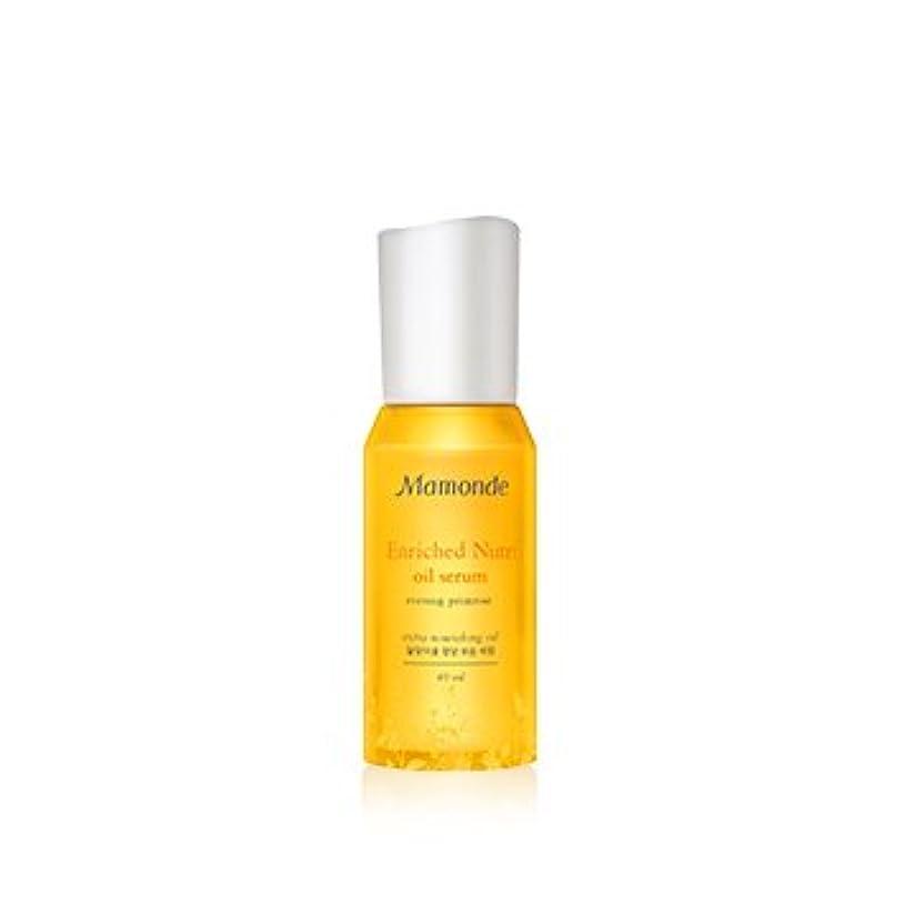 消費するギャンブル適切な[New] Mamonde Enriched Nutri Oil Serum 40ml/マモンド エンリッチド ニュートリ オイル セラム 40ml