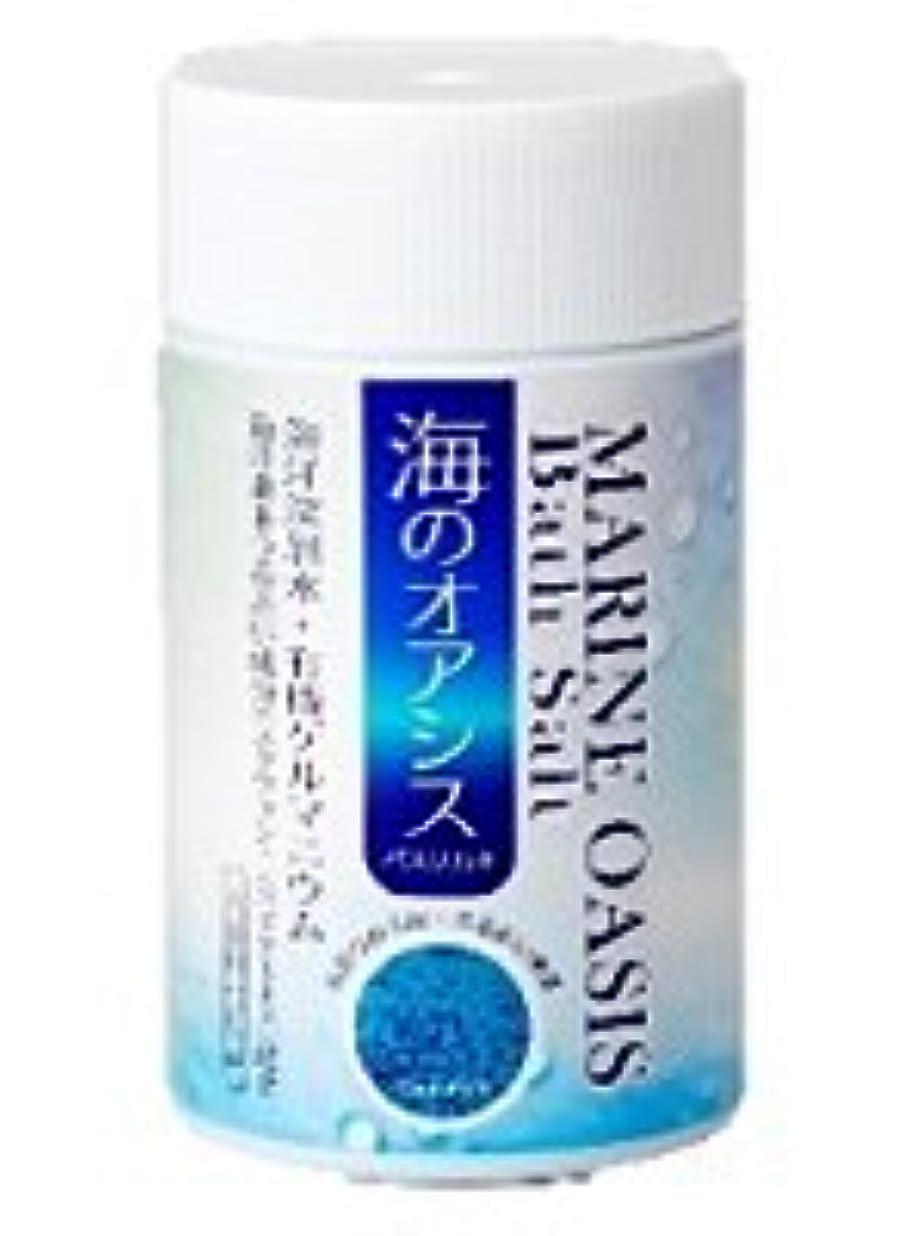 異常な医療の収入入浴用化粧品 海のオアシス バスソルト 1020g