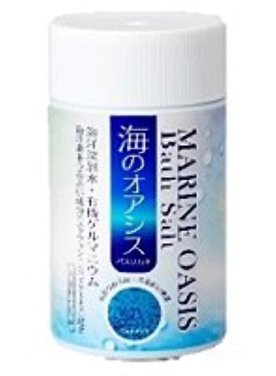 災害厚さ討論入浴用化粧品 海のオアシス バスソルト 1020g