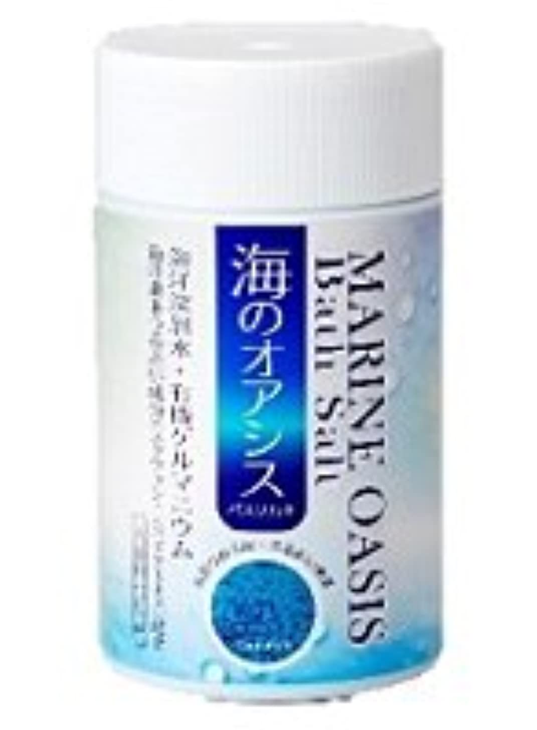 惑星偽物控えめな入浴用化粧品 海のオアシス バスソルト 1020g