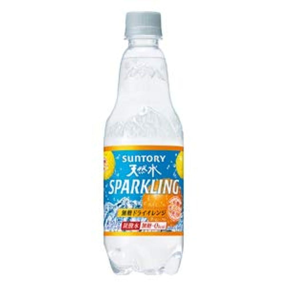 ある証書センサーサントリー 天然水スパークリング 無糖ドライオレンジ 500ml ペットボトル 24本入×2 まとめ買い