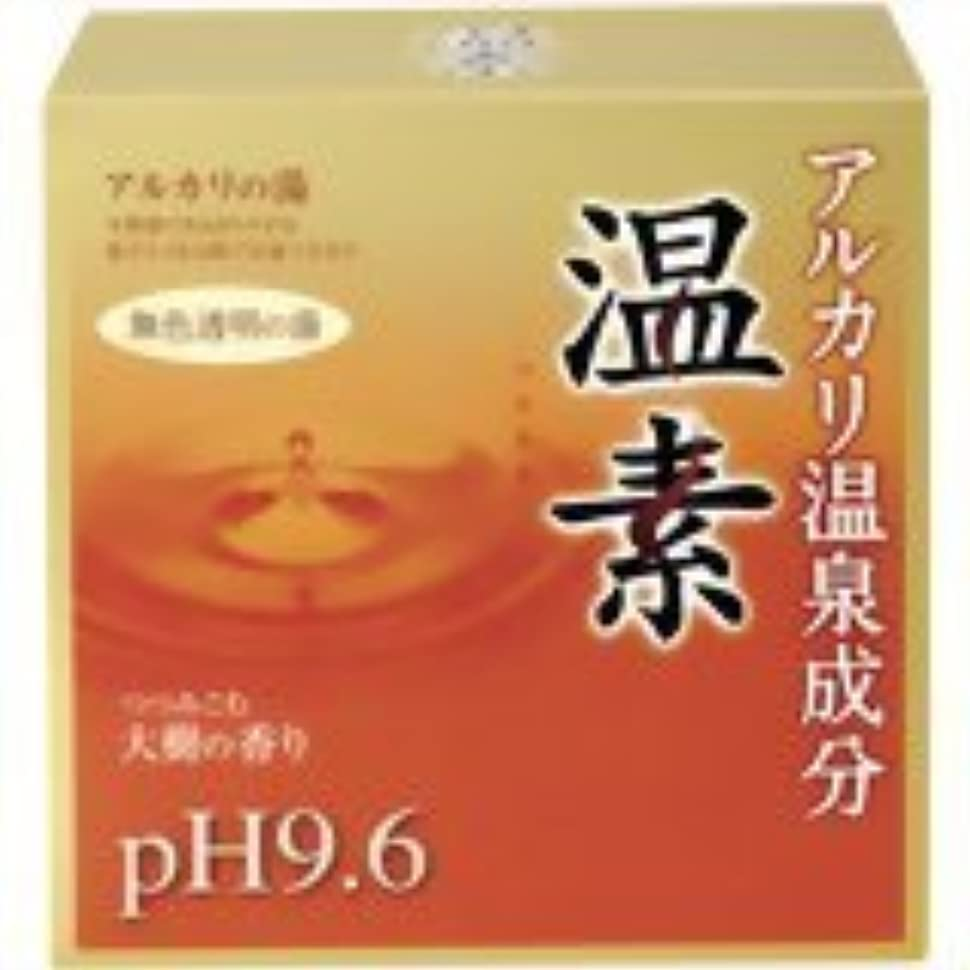 【アース製薬】温素 アルカリ温泉成分 無色透明の湯 30g*15包 ×3個セット