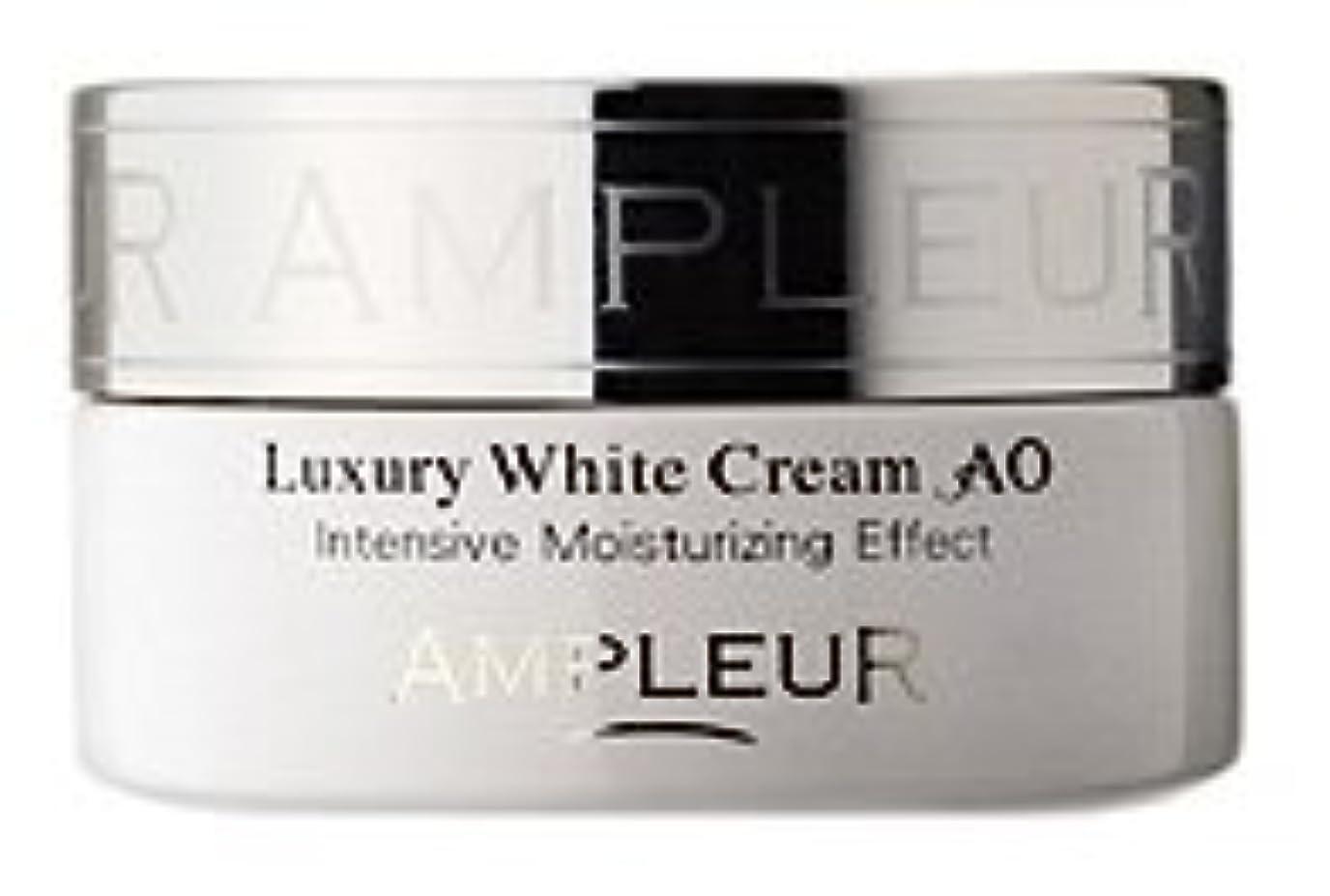 香水キルスパラシュートアンプルール ラグジュアリーホワイト クリームAO 30g