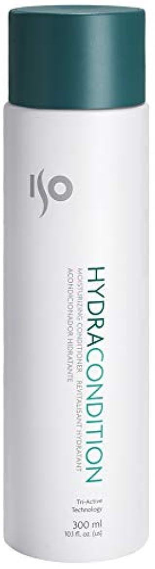 うそつき匿名見えるISO Hydra Conditioner 295 ml (並行輸入品)