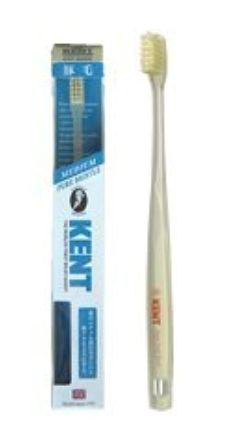 ビンソビエト途方もないケント KENT 豚毛 超コンパクト歯ブラシKNT-9203/9303 6本入り 他のコンパクトヘッドに比べて歯を1 ふつう