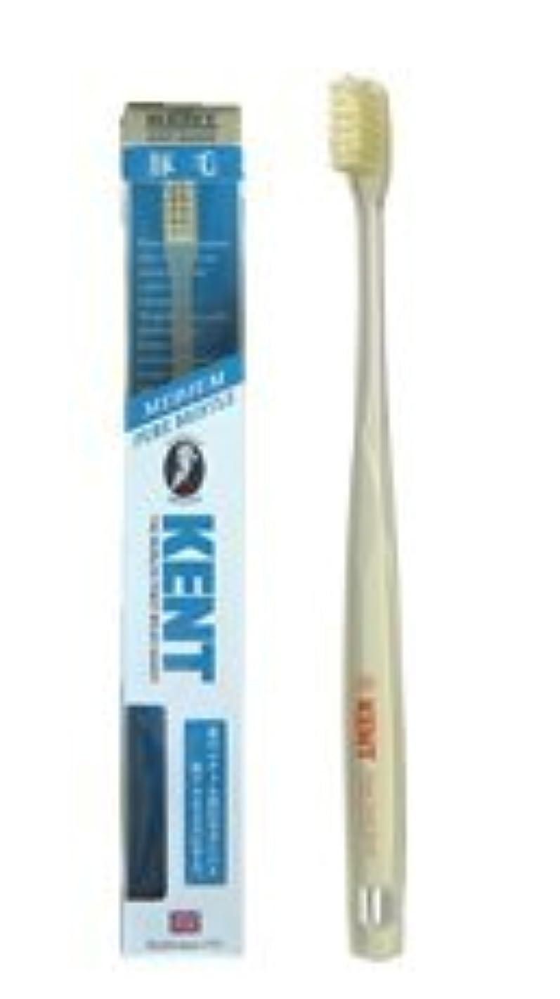 高尚な怖がって死ぬ誰がケント KENT 豚毛 超コンパクト歯ブラシKNT-9203/9303 6本入り 他のコンパクトヘッドに比べて歯を1 ふつう