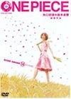 ONE PIECE 春コレクション [DVD]