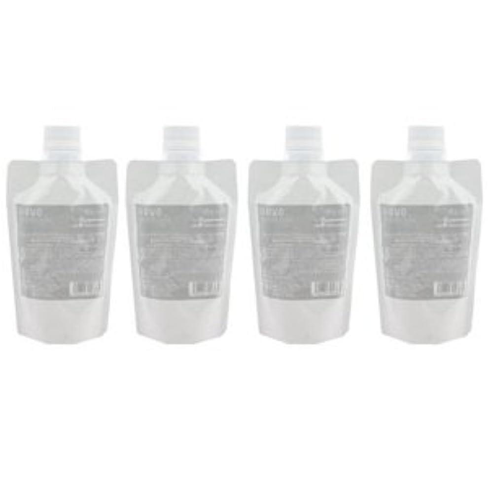 受ける文房具戦艦【X4個セット】 デミ ウェーボ デザインキューブ ドライワックス 200g 業務用 dry wax