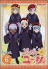 ぷちぷり*ユーシィ Carat.6 [DVD]