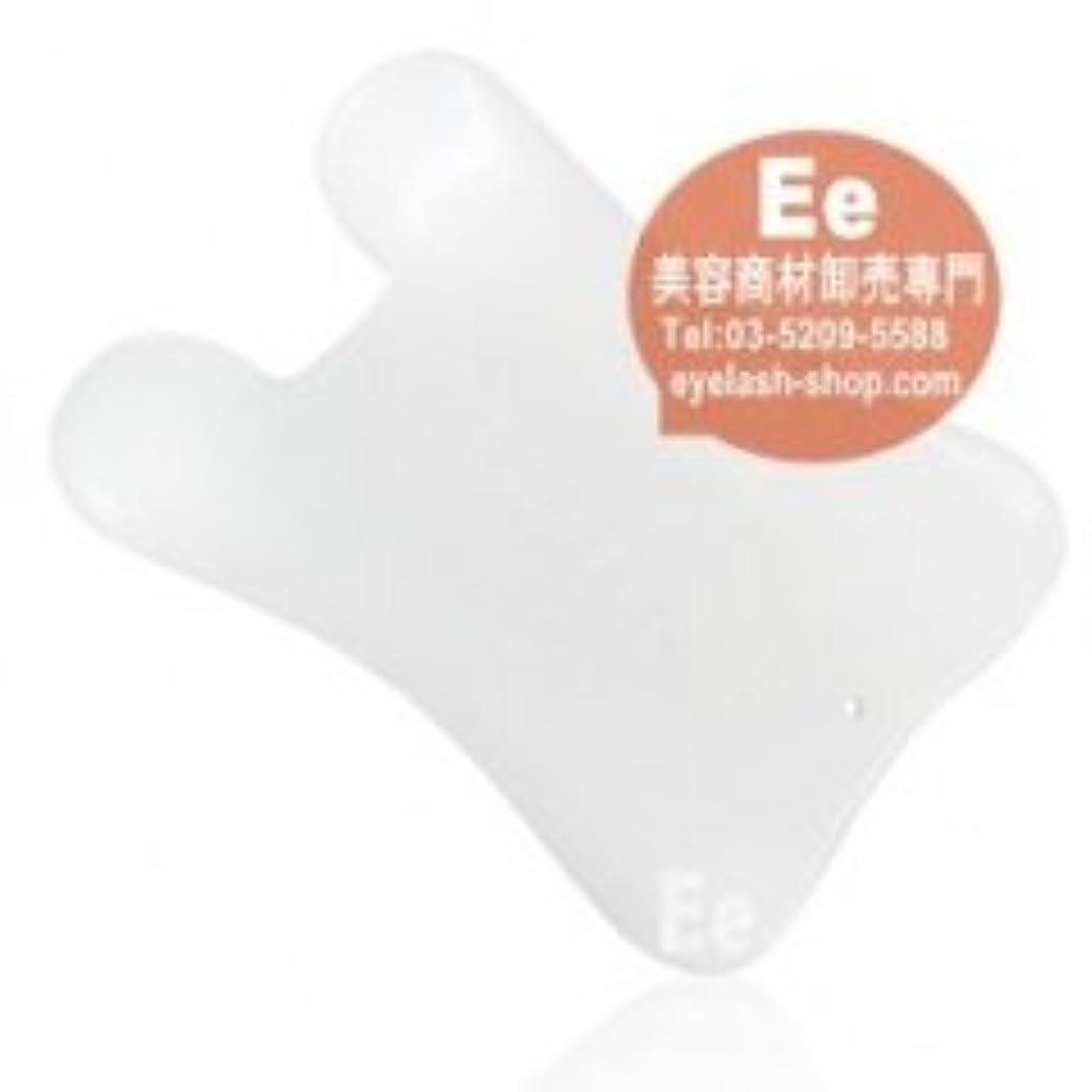 矢じりカップ型かっさ板 天然白玉ホワイトクォーツ美容カッサプレート GYB-1