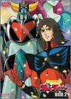 UFOロボ グレンダイザー BOX 2 [DVD]