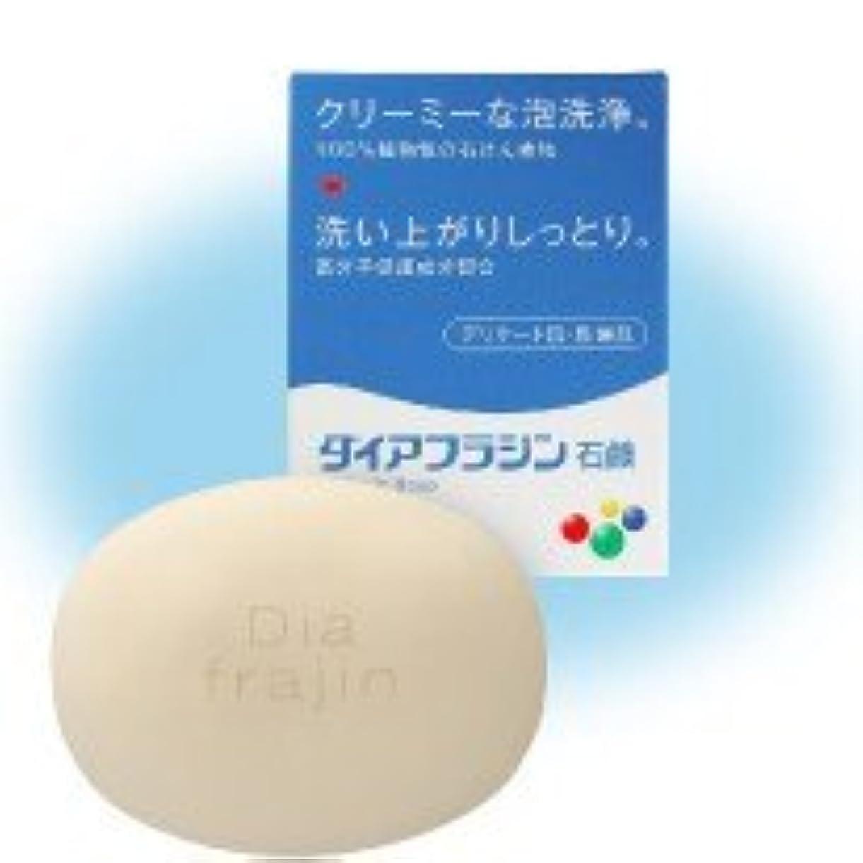 基礎理論国口述するダイアフラジン石鹸 75g×(4セット)