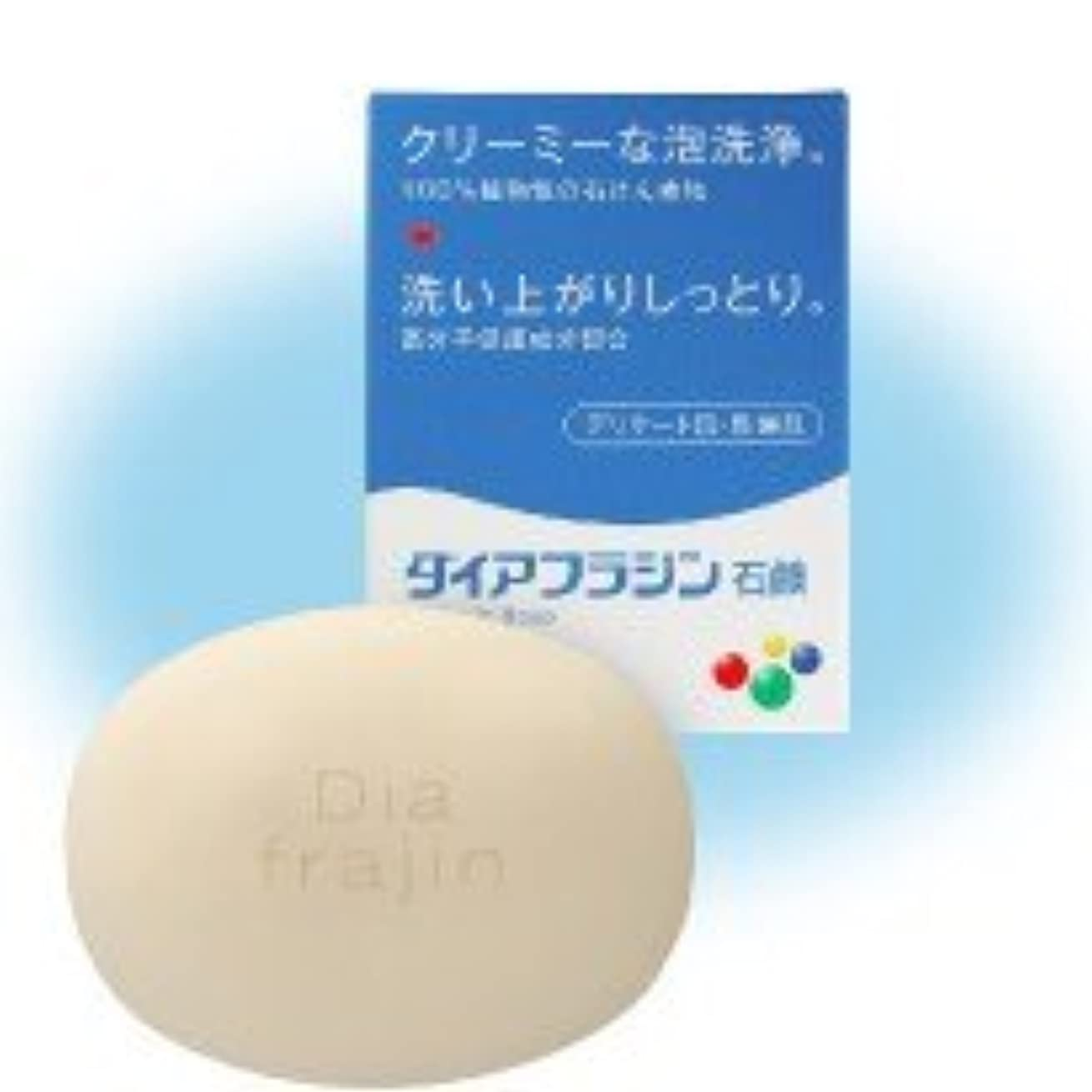 逸脱戦闘光ダイアフラジン石鹸 75g×(6セット)
