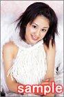 河辺千恵子カレンダー 2003 画像