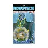 Robotech 2 [VHS] [Import]