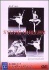 美と神秘のプリマ シルヴィ・ギエム [DVD] 画像