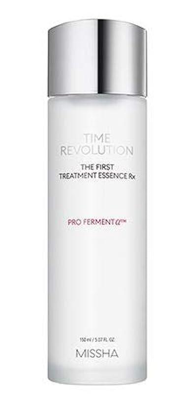 ホラー避けられない入る[NEW!!] MISSHA TIME REVOLUTION_The First Treatment Essence RX 150ml [並行輸入品]