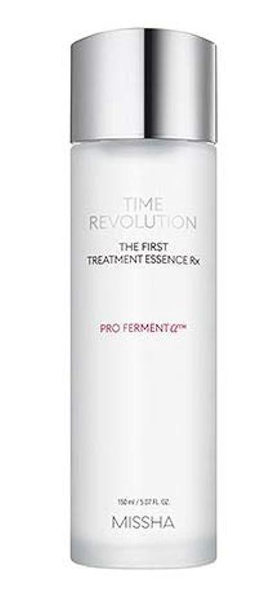 [NEW!!] MISSHA TIME REVOLUTION_The First Treatment Essence RX 150ml [並行輸入品]