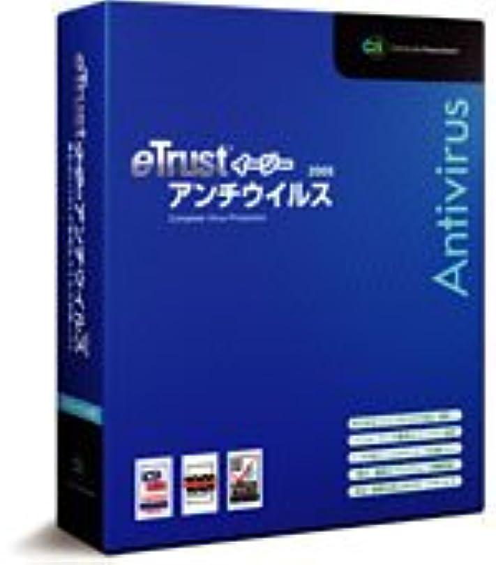 今晩たるみスワップeTrust EZ アンチウイルス 2006 特別優待版
