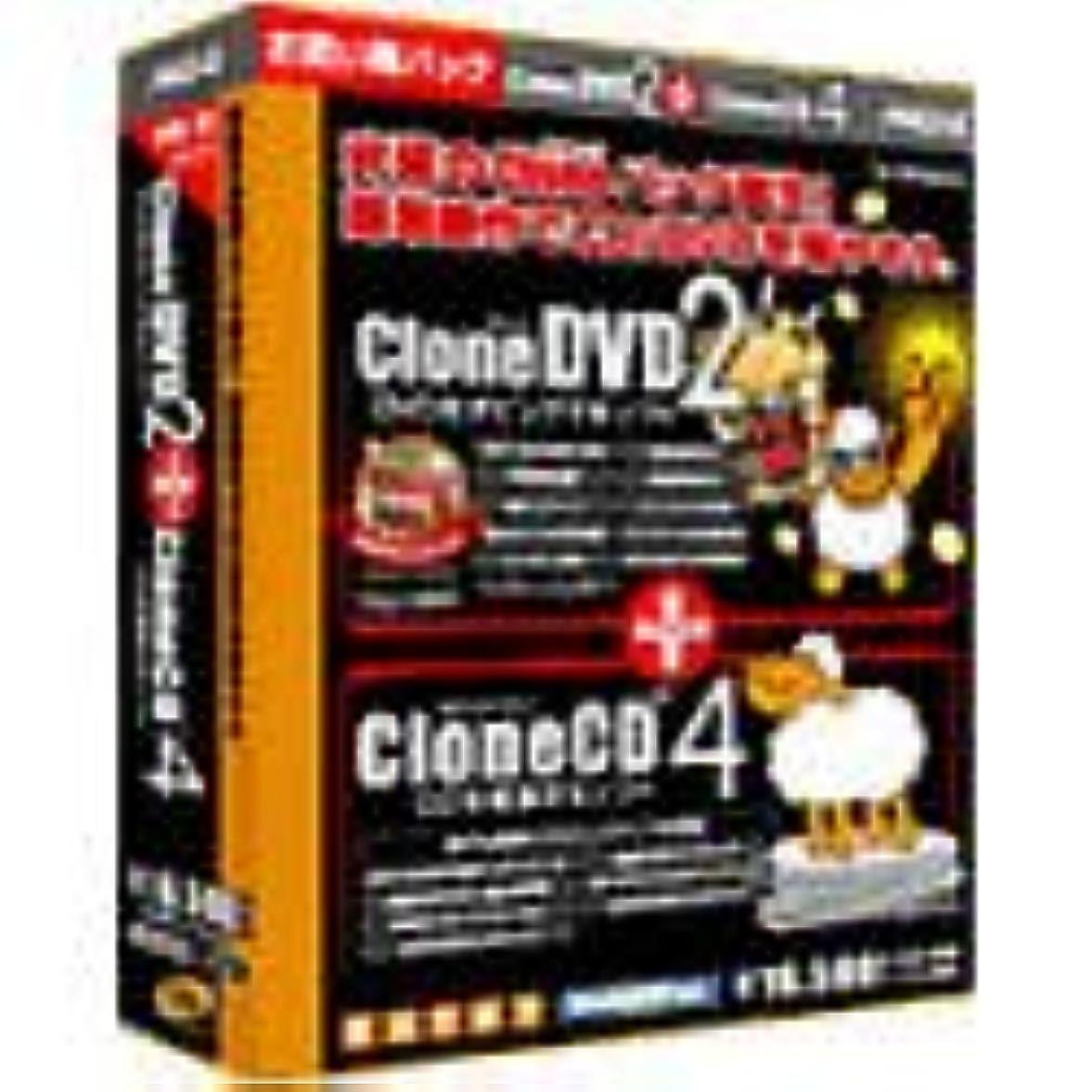 傘兵士引っ張るCloneDVD2+CloneCD4お買い得パック