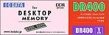 DATA DR400-1G