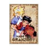 魔動王グランゾート DVD-BOX