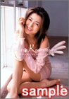 川村ひかるカレンダー 2003