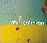 and I love you♪Mr.ChildrenのCDジャケット
