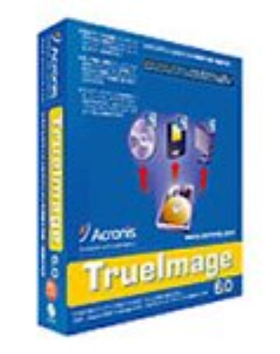 ワット組み込むペレグリネーションAcronis TrueImage 6.0 ガイドブックバンドル版