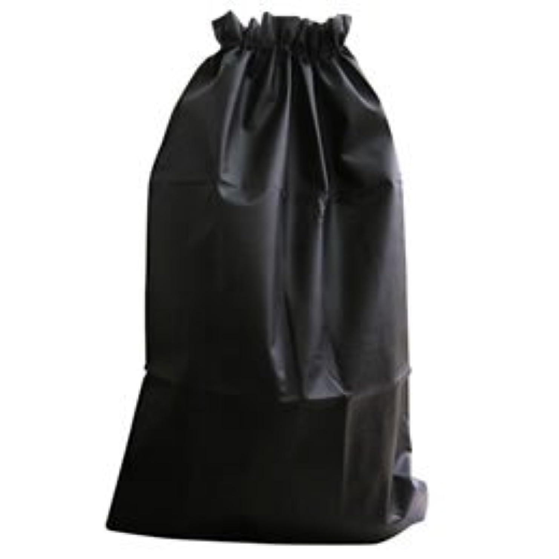 傷つける会議サバント特大巾着袋