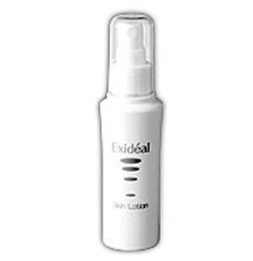 LED美顔器エクスイディアル Exideal 専用化粧水